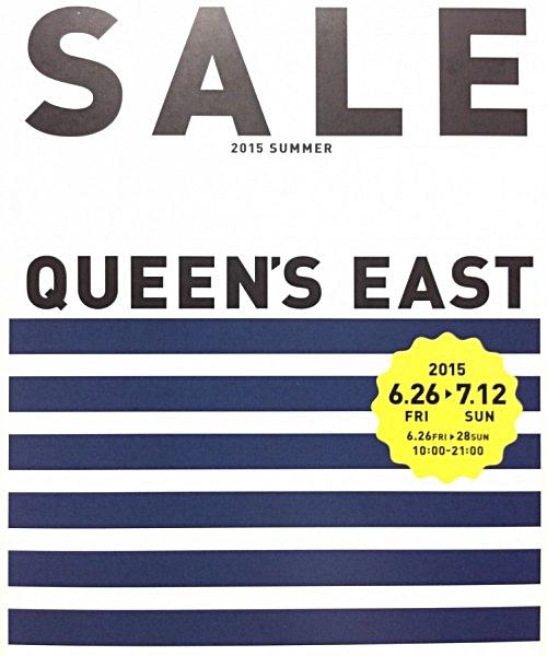 【クイーンズイースト店】 Summer Sale 2015 & ペイバックキャンペーンのお知らせ