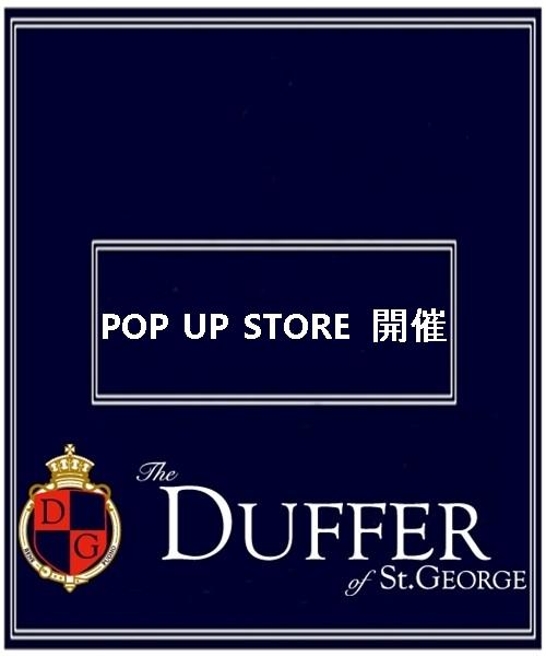 【新丸ビル店】POP UP STORE開催