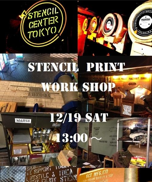 """【渋谷店】""""STENCIL PRINT WORK SHOP""""  開催!"""