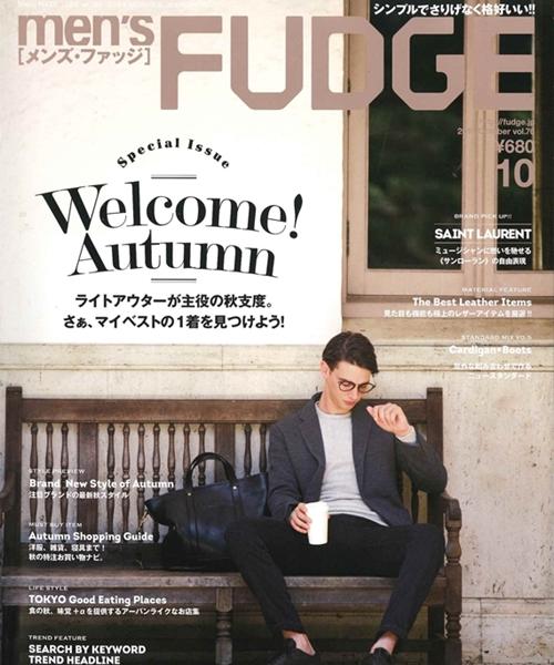 men's FUDGE 10月号にてダファーのアイテムが紹介されています。