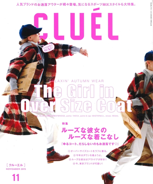 CLUĒL 11月号にダファーのアイテムが紹介されています。