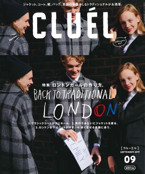 CLUĒL 9月号にダファーのアイテムが紹介されています。