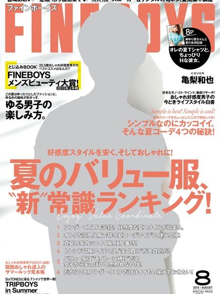 FINEBOYS 8月号にてダファーのアイテムが紹介されています。