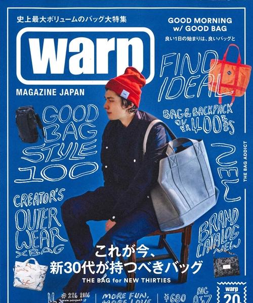 Warp 4月号にてダファーのアイテムが紹介されています。