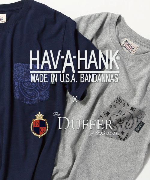 【DUFFER】 HAV-A-HANK x DUFFER  FAIR