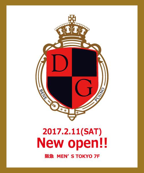 2/11(土) 阪急メンズ東京店にショップオープン!