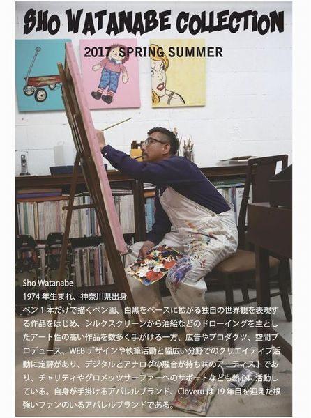 【渋谷店】急遽決定!SHO WATANABE氏店頭イベント開催