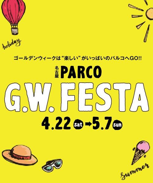 【名古屋パルコ店】G.W.FESTA