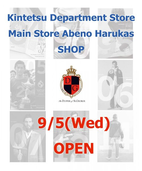 【NEW SHOP】9/5(水) あべのハルカス近鉄本店にSHOPオープン!