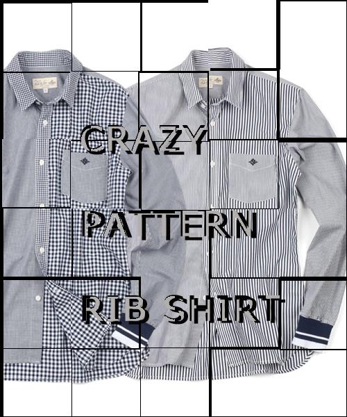 【ZOZOTOWN】本日販売開始!ガンガン着まわしたい最強シャツ