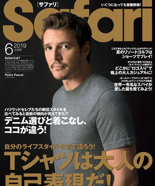 Safari 6月号 雑誌掲載