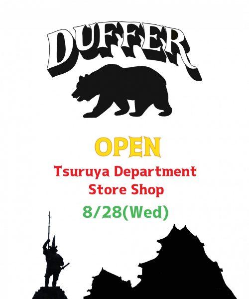 【NEW SHOP】8/28(水) 鶴屋百貨店にSHOPオープン!