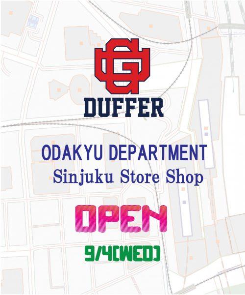 【NEW SHOP】9/4(水) 小田急百貨店新宿店にSHOPオープン!