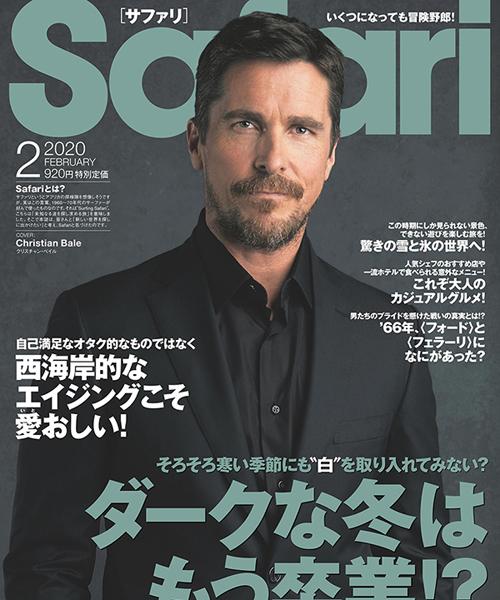 Safari 2月号 雑誌掲載