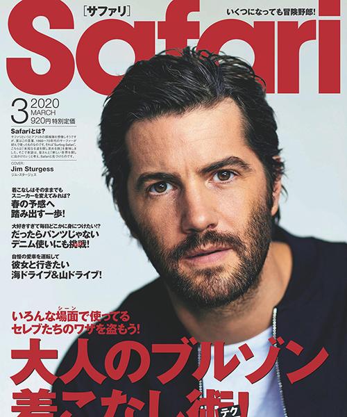 Safari 3月号 雑誌掲載