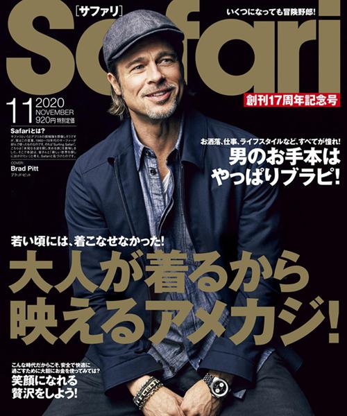 Safari 11月号 雑誌掲載