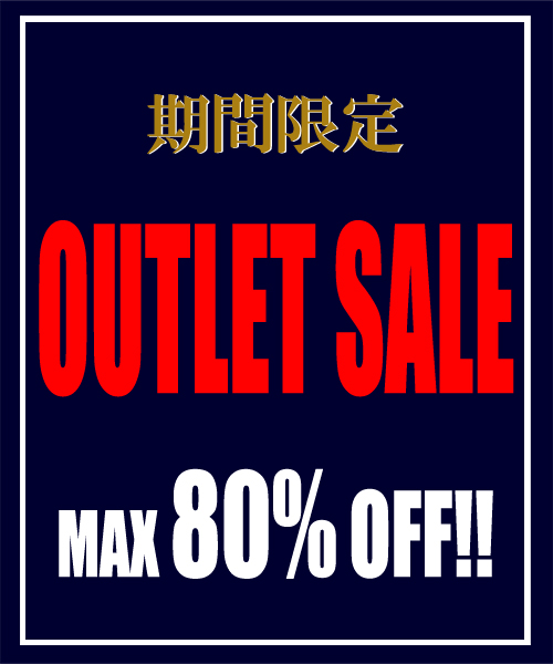 【OFFICIAL ONLINE SHOP】MAX80%OFF!アウトレットセール!