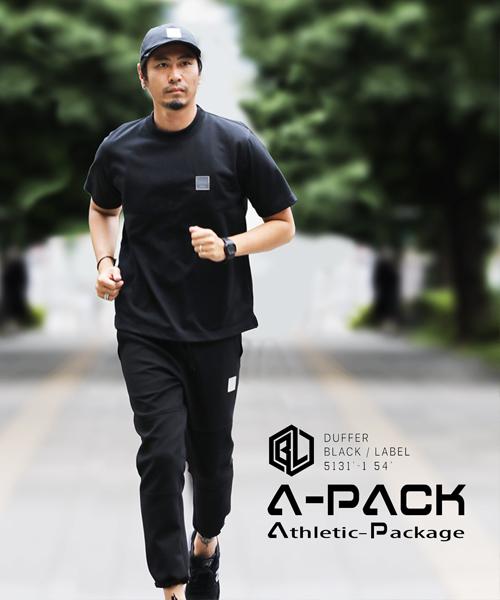 【ZOZOTOWN】A-PACK発売